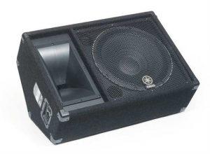 speaker monitoring active